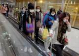 우한에 갇힌 한국인 600명…정부, 빠르면 모레 전세기 띄운다