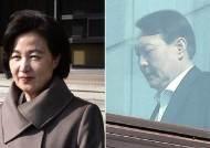 """靑·檢 격돌에 설 민심 술렁···與 """"윤석열 상대 총선 치를 판"""""""