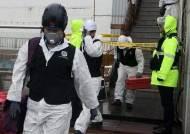 동해 펜션 폭발 현장서 발견된 가스배관···막음장치도 없었다