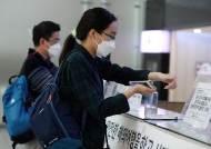 국민청원 40만명 참여에도···중국인 입국금지 어려운 이유는