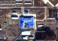 컨테이너가 사라졌다, 北 ICBM 만드는 산음동 수상한 움직임