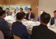 설에 '험지' 간 이재용···20년만에 '아마존 삼성공장' 찾았다