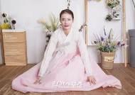 스타요가강사 이유정 설 연휴 마지막을 빛내는 단아함