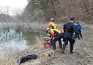 성묘객 태운 배 침몰···선장 등 2명만 구명조끼 입고 있었다
