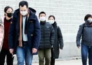 무증상 감염자, 가족 3명 전염시켜···中 불길한 사례 나왔다