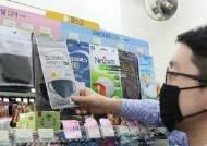'우한 폐렴' 공포 확산 편의점 마스크 판매량 급등