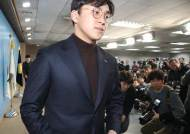 """'데이트폭력 의혹' 원종건 출마 포기···민주당은 """"사적 영역"""""""