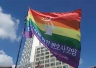 [월간중앙] '민중의 벗' 민변의 심상치 않은 권력화