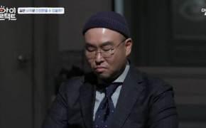 """길, 3년 만에 방송 출연…결혼·득남 고백 """"타이밍 놓쳤다"""""""