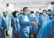 """사스보다 빠르다…""""중국 감염자 1주일에 2배씩 늘 것"""""""