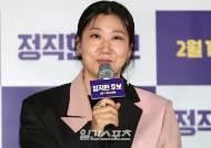 """'정직한 후보' 라미란 """"정치색 뺀 대놓고 코미디 영화"""""""