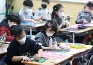[속보] 서울시교육청, 신종코로나 확산에 개학 연기·등교 중지 검토