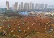 [서소문사진관]1000 베드(bed) 병원을 열흘 만에 뚝딱···中 우한시 폐렴환자 위한 응급병원 건설