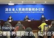 마스크 거꾸로 쓴 우한 시장···중국 분노 부른 지도부 엉뚱회견