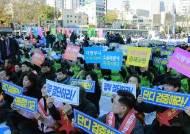 """""""김해신공항 검증결과 총선전 발표해야""""…동남권 한목소리 왜?"""