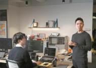 [김동호의 비즈니스 현장에 묻다] 청년 36명이 모여 '의료계 카카오톡'을 향해 달린다