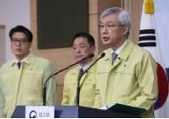 천안→아산·진천…정부 느닷없는 변심이 '우한 갈등' 키웠다