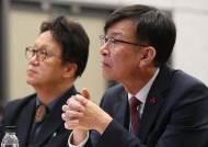 금융그룹감독 세미나 '열공'한 김상조…대기업 지배구조 감독 강화하나