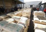 WTO, 韓 쌀 관세율 513% 공식승인