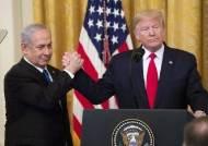 """트럼프 """"500억 달러 투자"""" 당근, 팔레스타인 '반쪽 독립국' 제안"""