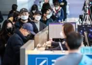 '하루 2만명' 중국발 항공편 챙겨라…일손 빠듯한 인천공항