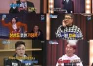 '편애중계' 김성수X성대현X김정남, 재치입담으로 중계진 쥐락펴락