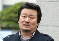 """""""이상호, 김광석 아내에 1억 배상""""…2심서 위자료 2배 늘었다"""