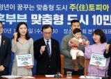민주당, 총선 <!HS>지역구<!HE> 후보 공모에 475명…여성은 15%