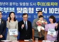 민주당, 총선 지역구 후보 공모에 475명…여성은 15%