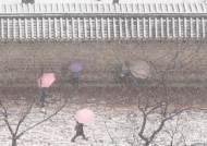 """전국 흐리고 곳곳서 눈·비…""""공기질은 양호"""""""