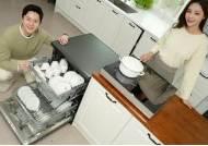 LG, 식기세척기 생산량 두 배 늘려…식기세척기 이용 가구 늘어
