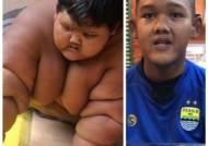 3년간 109㎏ 감량 인니 소년…그의 다이어트 식단도 관심
