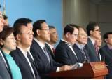 'TK 살생부'엔 <!HS>의원<!HE> 10명 실명···한국당 뒤집어 놓은 '찌라시'
