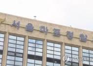 """""""중국으로 가라"""" 홍대서 한국인·중국인 일행 폭행 시비"""
