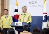 """""""충남이 봉이냐"""" 정치인들 '지역 장사'가 우한 공포 더 키웠다"""