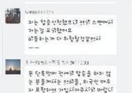 """우한 인근 지역 교민 170여 명 """"가는 길 막혀 전세기 못탈 판"""""""