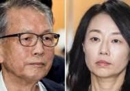 대법, 블랙리스트 파기 환송···김기춘·조윤선 일부 무죄 취지