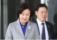 """대검 과장, 김오수에 직격탄 """"추미애의 위법 직을 걸고 막았어야"""""""