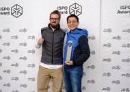 블랙야크, '2020 ISPO 어워드' 2관왕 달성