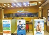 [함께하는 금융] '보험클리닉' 확대, 고급화 전략으로 내방 고객의 만족·신뢰도 높여
