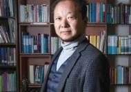[월간중앙] 경실련 새 상임집행위원장, 황도수 건국대 교수