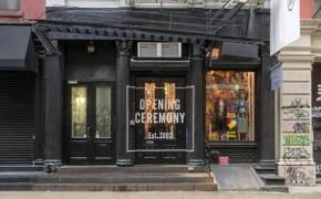 줄줄이 문 닫는 세계의 유명 패션 편집매장들…오프라인 편집매장의 종말 오나