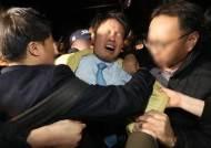 '우한교민 반대' 진천 갔다 물병 맞고 머리채 잡힌 복지차관