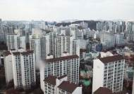 서울 아파트 절반이 9억 넘는 고가 주택…고가 주택 기준 10년째 같아