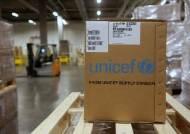유니세프, 신종 코로나바이러스 중국 지원···1월 28일 마스크, 보호복 등 구호물품 긴급 수송 시작