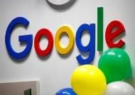 '우한 폐렴' 공포에 중국서 문 닫은 구글 … 미·유럽·아시아 항공사 줄줄이 운항 중단