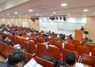 세종대 미래교육원, '2020년 부동산 마이더스 아카데미 론칭 기념 특별 콘서트' 성료