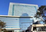 '마약 밀반입·투약' 보람상조 회장 장남 징역3년 선고