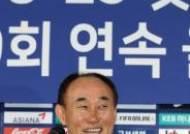 """김학범 감독 """"올림픽 메달, 충분히 도전할 수 있다"""""""