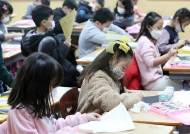 '신종 코로나' 5번 환자 간 CGV 주변 혜화초·유치원 휴업